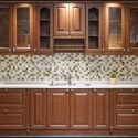 Custom Kitchen Designs: Quality Kitchen Remodel in Fall River